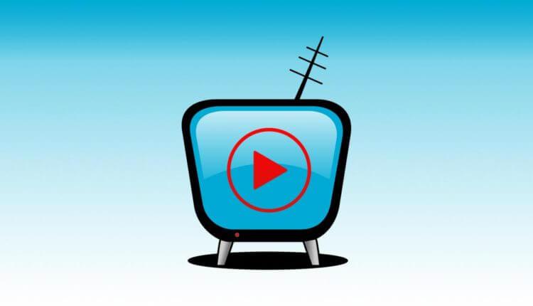 Iptv Smart TV et Smartphones 14