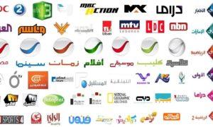 Télécharger des liens iptv m3u Smart TV playlist Arabe gratuit 15