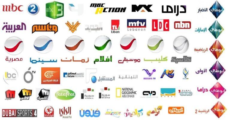 Télécharger des liens iptv m3u Smart TV playlist Arabe gratuit