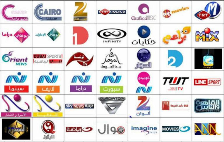 M3u Playlist Arabic Iptv All Channels